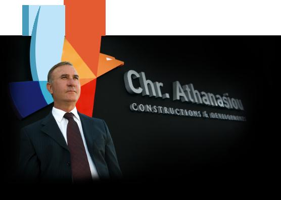 Christakis Athanasiou
